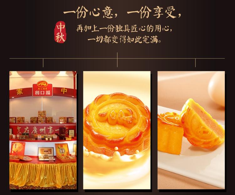 原味奶黄4